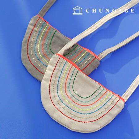 4 Children's Handbags
