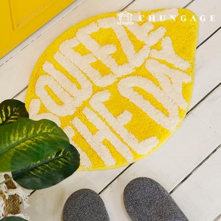 Released rug splattered lemon