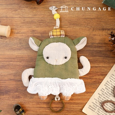 Quilt Package DIY Kit Race Yankee Keyring CH-612672