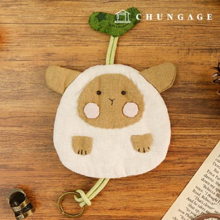 Quilted Package DIY Kit Yang Keyring [CH-612683]