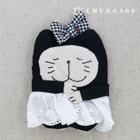 Quilted Package DIY Kit Sleepy Cat Keyring [CH-612673]