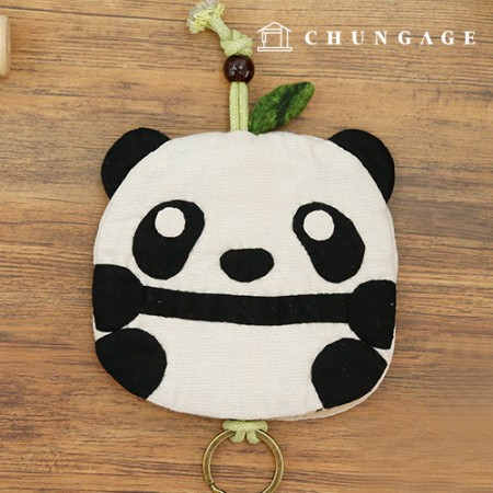 Quilted Package DIY Kit Panda Keyring [CH-612681]