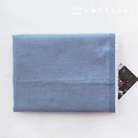 Cotton Blue Sea Span Fabric
