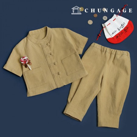Clothes Pattern Children's Life Hanbok Costume Pattern [P1395]