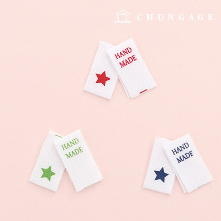 Insertion label Shinee Starmix Insertion label 6 pieces LB032