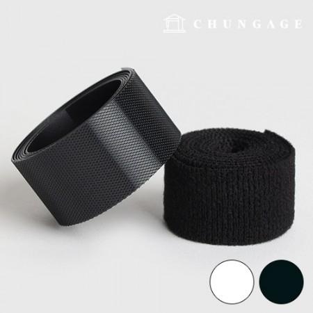 Soft Velcro Tape 2.5cm 2 types