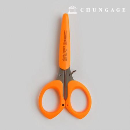 Multipurpose Domini Scissors Sharp Orange Cap Scissors 11.5cm Orange