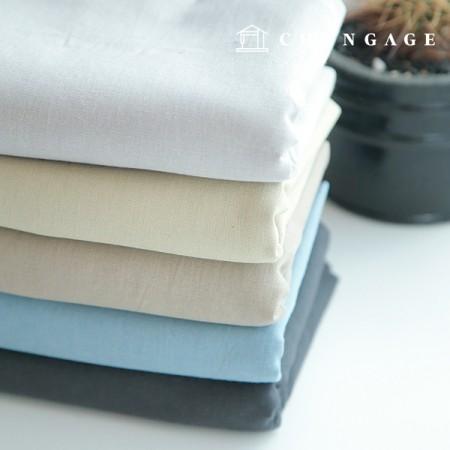Large Linen Cotton Hermp 15 Count Plain 5 Types