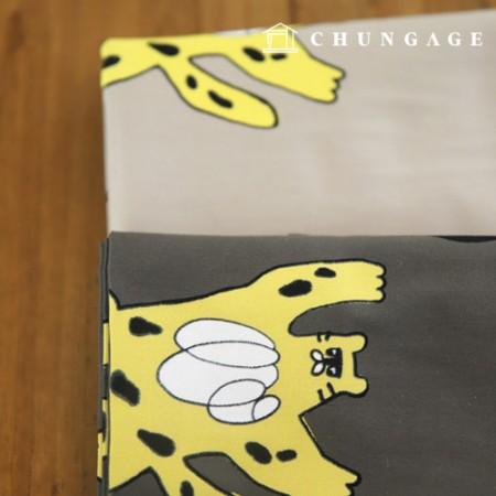 30 water twill Daimaru fabric printed paper tiger 2