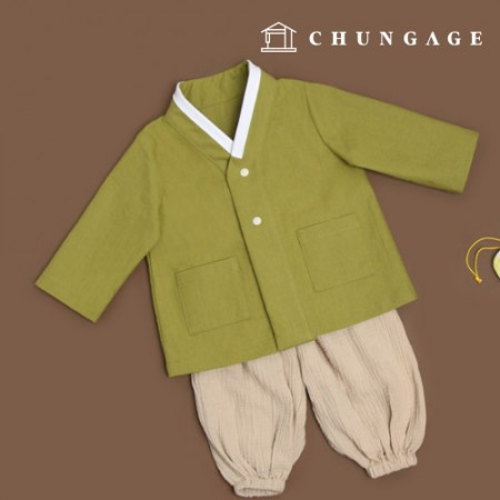 Clothing Patterns Children Durumagi Jacket Living Hanbok Patterns [P1439]