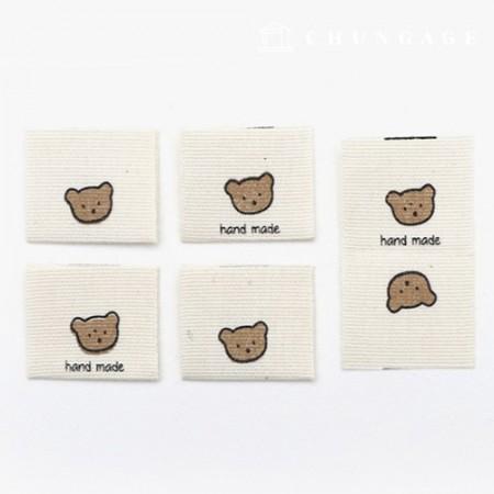 Insert label baby bear bear label LB034