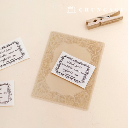 Double-folded label, natural 5 pieces KL048