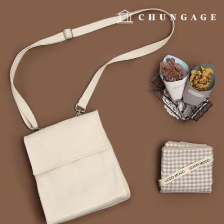 Bag pattern mini cross bag daily bag [P1462]