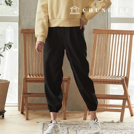 Clothing Pattern Elastic Pants Women's Jogger Pants [P1456]