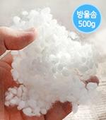 Cotton) Cotton drops -500gpackage (Purple)