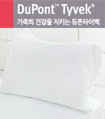 Significant) DuPont Tyvek to protect your family's health (White)