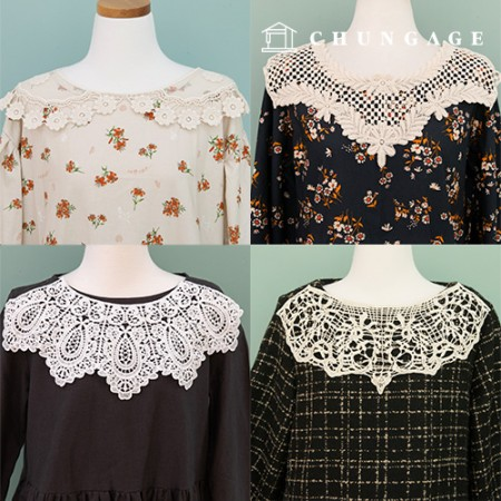 Motif Lace Subsidiary Embroidery Motif Mesh Chemical Home Fashion Lace Motif Collection 2