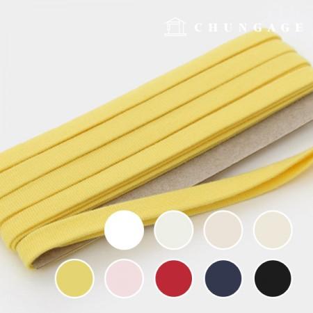 Nitbias Angang Antibiotic Double Knit Bias Tape 9 Types