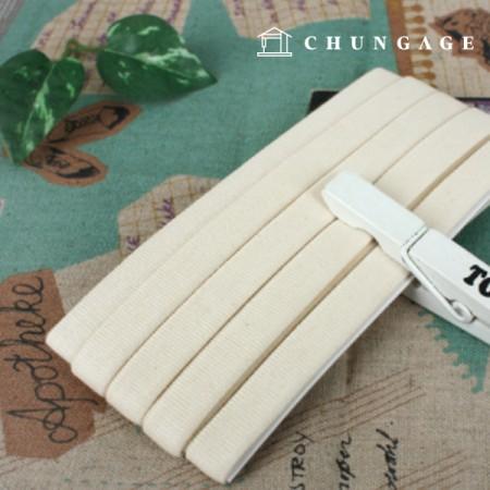 Knit Bias Organic Knit Bias Tape Ivory CP30-1