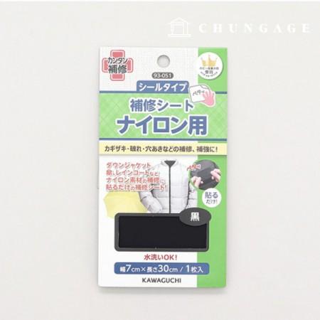 Padding Repair Tape Kawaguchi Padding Repair Patch Clothing Repair Tape Padding Black