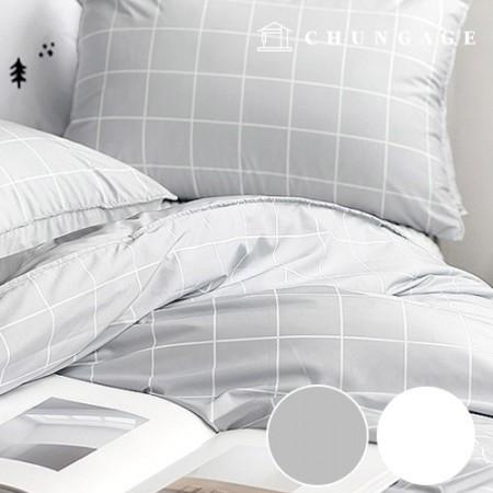 Microfiber fabric Clean Night Functional Dust mite blocking fabric 2 types