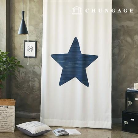 simple blackout cloth Big star blackout cloth curtain cloth curtain cloth curtain cloth