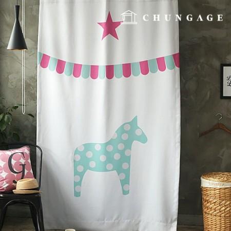 3medium blackout cloth Trojan horse blackout cloth Curtain cloth Curtain cloth Curtain cloth