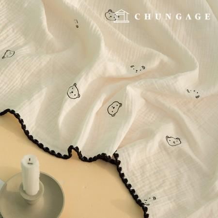 Triple Gauze Embroidery Yoru Fabric Cotton Non-Fluorescent Fabric White Bear E029