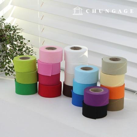 20 pieces of plain weave bias Ailee series 4cm 20 types
