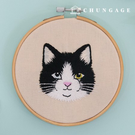 French Embroidery Package Animal DIY Kit Cat Léon CH-511385 Homemade Hobby