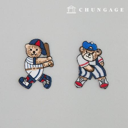 Adhesive Fan and Fan Baseball and Fan Bear and Fan 126