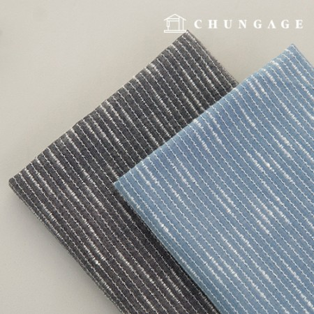 Cotton Ombre Fancy Stripe Fabric Cloud 2 Types