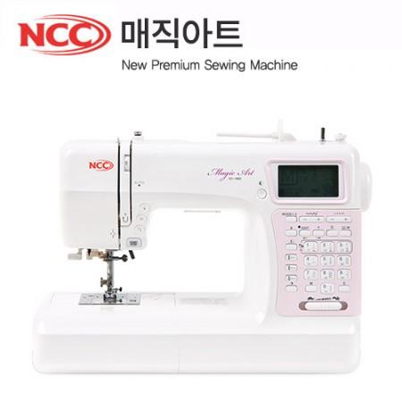 NCC sewing machine magic art