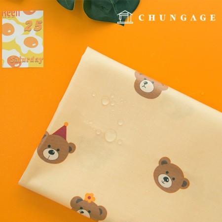 Waterproof Fabric Non-toxic TPU Laminate Fabric Choco Bear