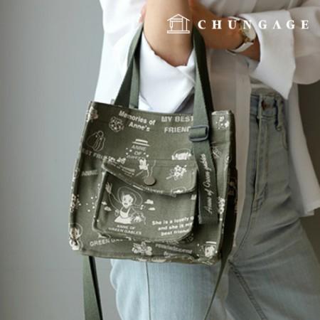Bag Pattern Daily Cross Bag Casual Bag Pattern P1289