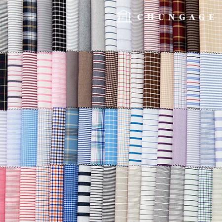 Cotton Check Fabric Yarn Dyed Check Stripe Plain Fabric 77 Types