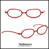 SD - Shape Steel Lensless Frames (Red)