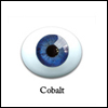 6mm Oval Flat Real Glass Eyes (Cobalt)