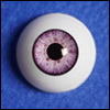 16mm - Optical Half Round Acrylic Eyes (MA14)