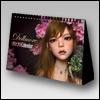 2020 Dollmore Calendar