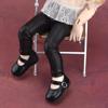 Dear Doll Size - VP Leggings (Black)