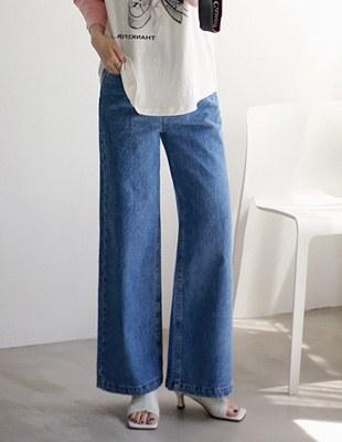 make wide denim pants