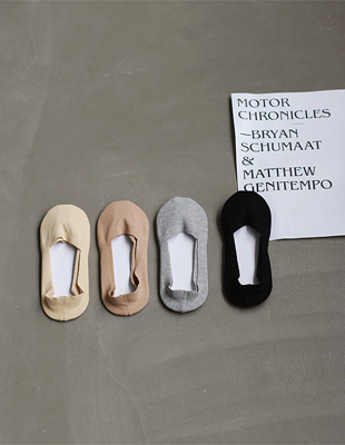 silicon overshoes (for women)