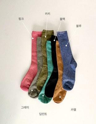 Pearl Middle Socks