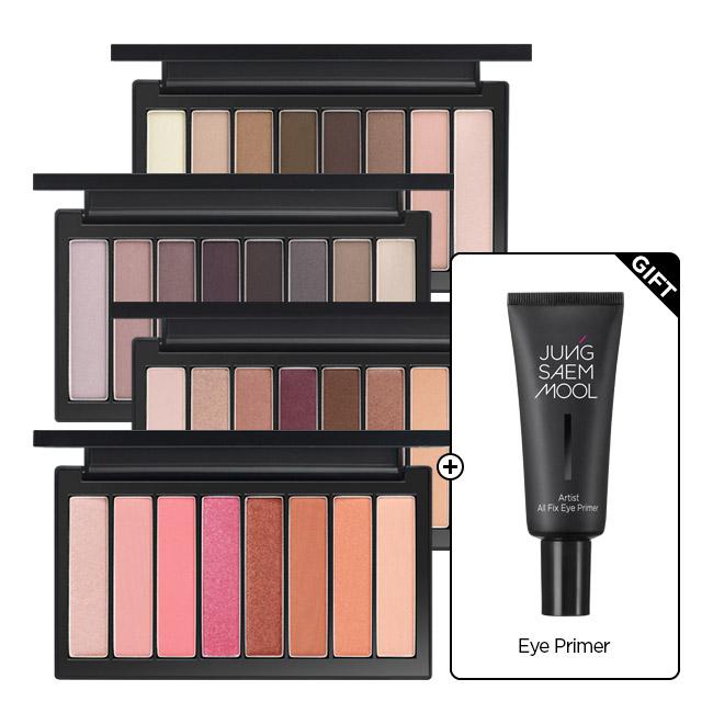 Artist Eyeshadow Palette gift