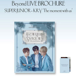 SUPER JUNIOR-K.R.Y. / BEYOND LIVE BROCHURE SUPER JUN