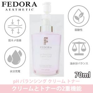 [FEDORA AESTHETIC]pHバランシングクリームトナー70ml