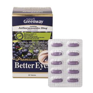 눈 영양제 60정