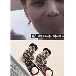 BIGBANG通販 BIGBANGのGD着用のチャックピアス