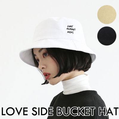 [UNISEX] LOVE サイドレタリングバケットハット(3color)